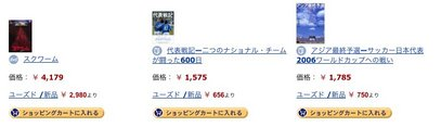 スクワームが4179円は高い