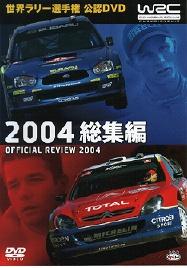 WRC2004