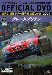 Rally_GB.jpg