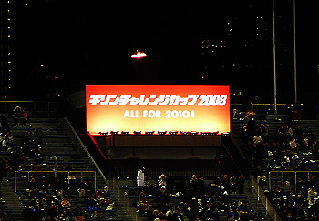 080126_japan_vs_chile